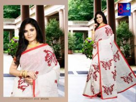 White Resham Check with Red Butterfly Patch Work and Embroidery with Blouse Piece.