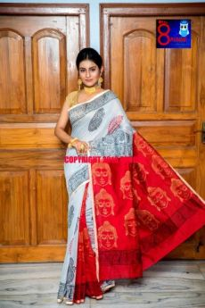 Hand Block Printed Bengal Handloom Silk Cotton
