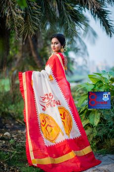White Red Frilled South Cotton Saree